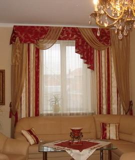 шторы для гостиной в Казани