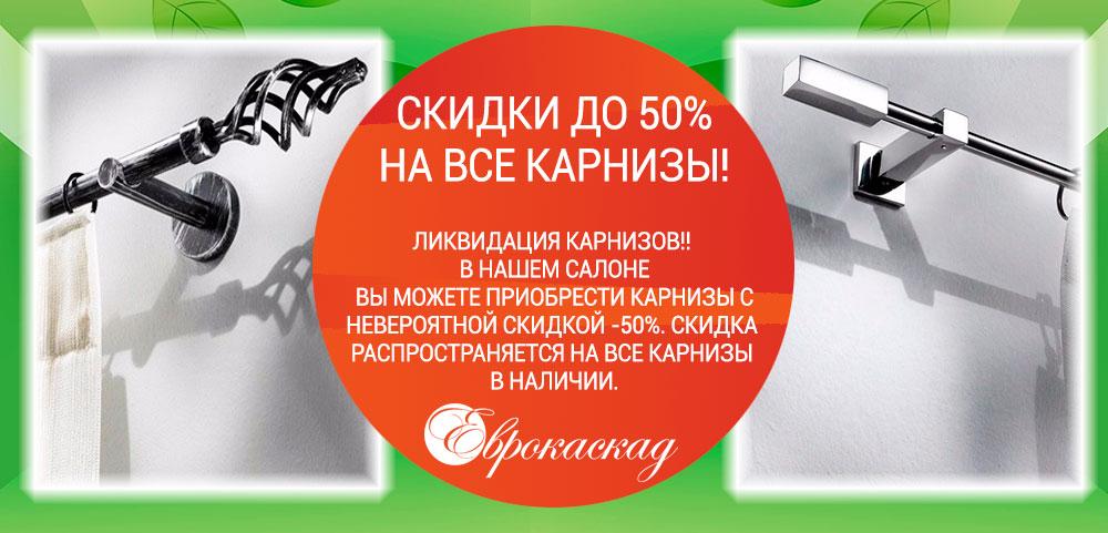 Купить шторы в Казани недорого
